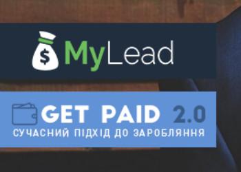Основи заробляння в інтернеті або довідник MyLead
